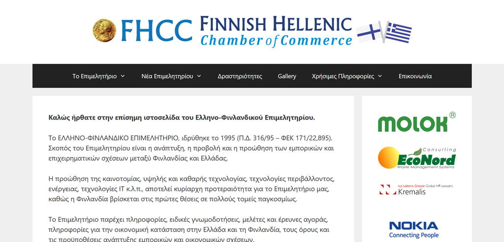 fhcc screenshot